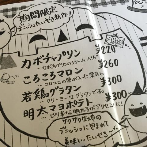 麒麟Cafe @国府町_e0115904_11125500.jpg
