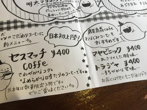 麒麟Cafe @国府町_e0115904_11235296.jpg