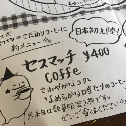 麒麟Cafe @国府町_e0115904_11250204.jpg
