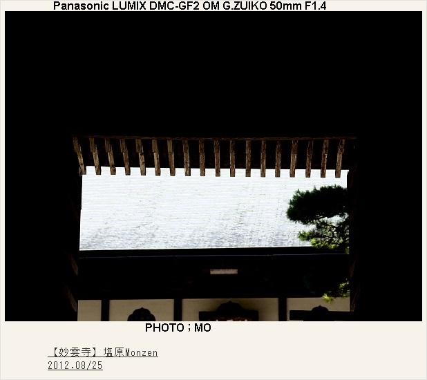c0185705_1948959.jpg