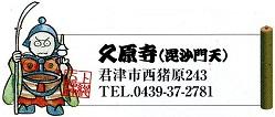b0275715_20121891.jpg
