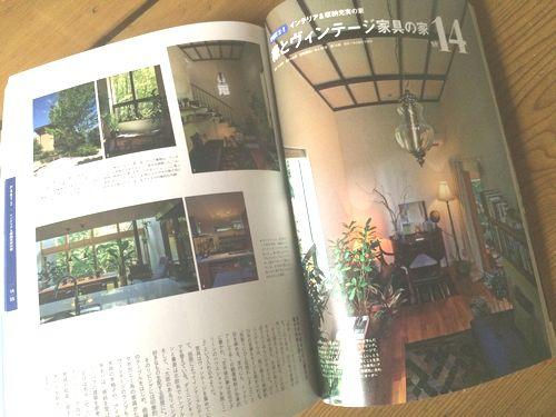 「住まいの設計」創刊55周年記念号に掲載されました!_a0059217_20202490.jpg