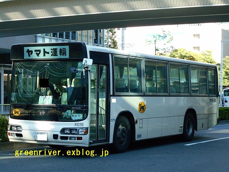 ヤマト運輸 A1039_e0004218_20135382.jpg