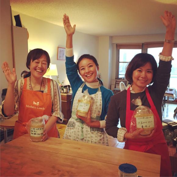 10月の麹発酵を学ぶクラスひとまず終了!_f0095325_23400512.jpg