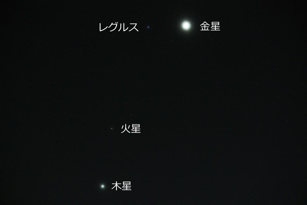 月、金星、レグルス、火星、木星クインテット(2015年10月8日)_e0089232_05095605.jpg