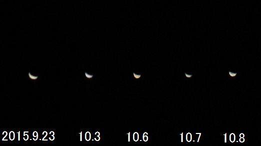 薄明の地球照、ここ最近の金星の比較_e0089232_05522936.jpg
