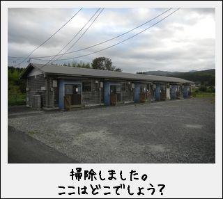 c0259934_17340831.jpg