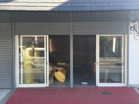 新しいお店が工事中!!_e0171638_17392235.jpg