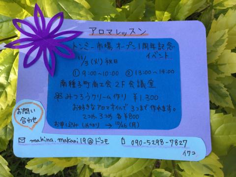 b0181141_19451418.jpg