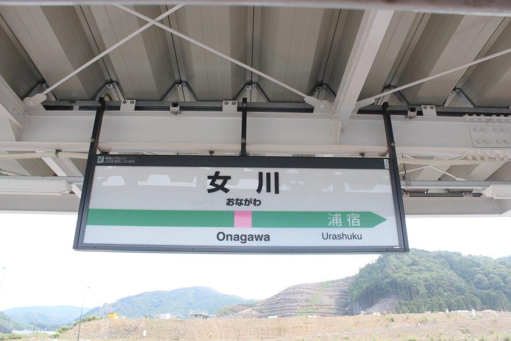 青春18きっぷ 東北方面(仙石東北ライン) その3_e0120143_2240313.jpg