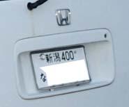 ステップワゴン E-RF2を貨物車に登録してみました。_e0225148_1732502.jpg