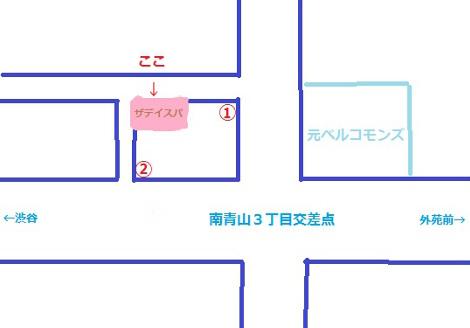 b0051666_2351100.jpg
