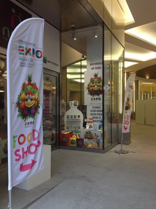 EXPO限定ショップ@ミラノ_a0136671_759834.jpg