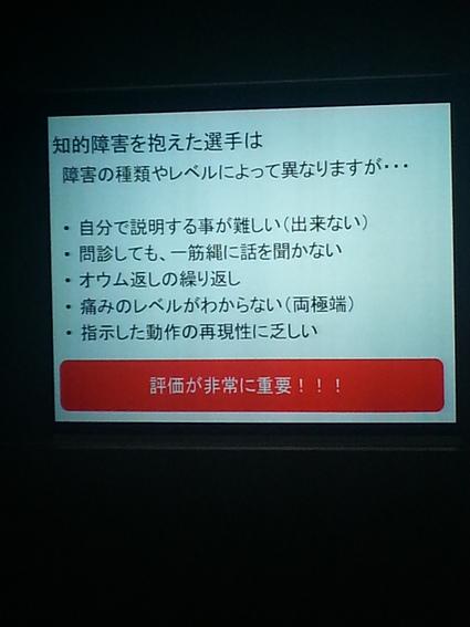 b0125487_23155697.jpg