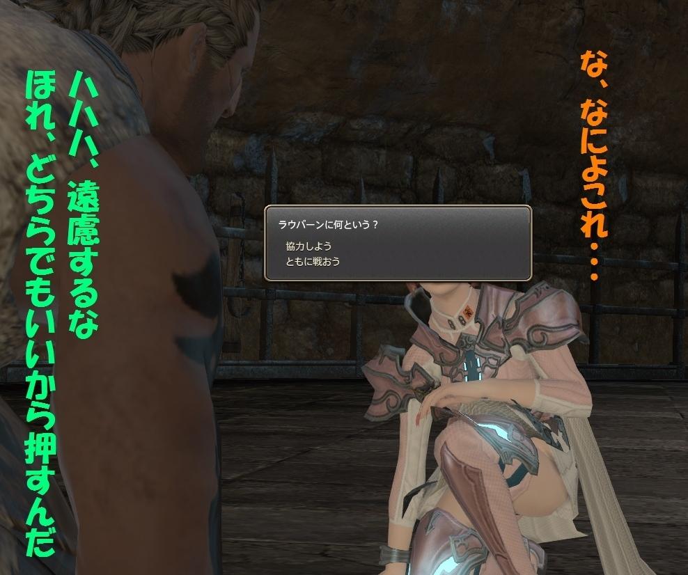 b0296791_1804258.jpg