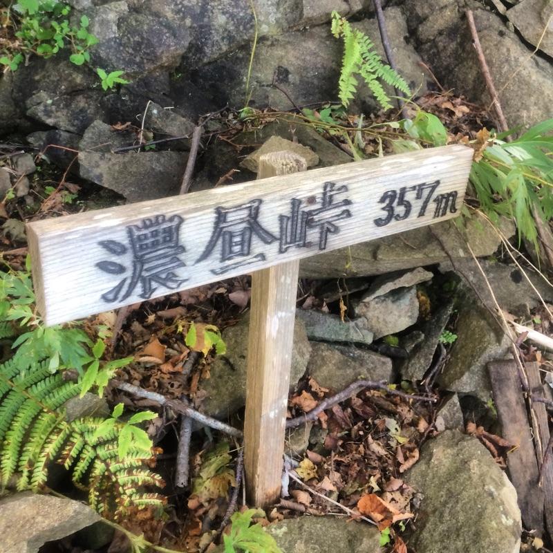 Gokibiruトレイル_d0198793_13594824.jpg