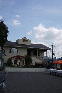 雑貨と珈琲=ハクトヤ×cafe  ma-no・秋の茶時間_f0226293_9432366.jpg