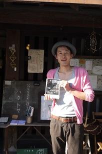 雑貨と珈琲=ハクトヤ×cafe  ma-no・秋の茶時間_f0226293_956170.jpg