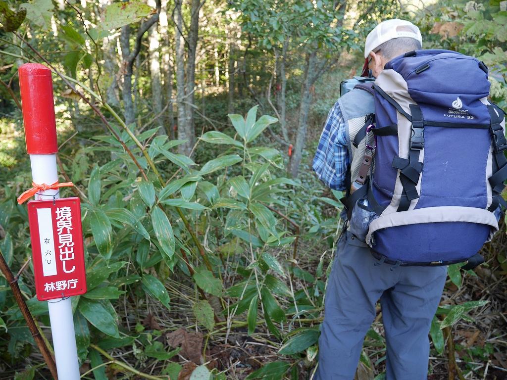 恵庭岳、10月7日-初めての登山ルートで-_f0138096_1154168.jpg