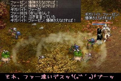 f0072010_4503188.jpg