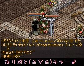 f0072010_456518.jpg