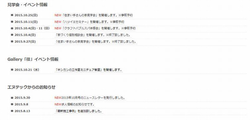 広報の仕事_b0131012_11042932.jpg