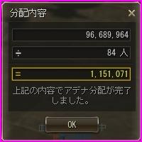 b0062614_0492228.jpg