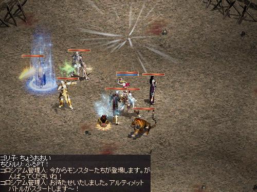 b0056117_02220043.jpg