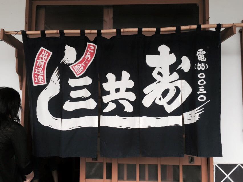 通訳学校の仲間と_f0028323_1641621.jpg