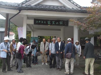 「富山市民大学」講座の生徒さんと大西紀夫名誉教授_f0289632_18345270.jpg