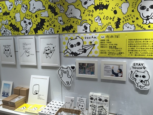 10/9~10/21 Cherng & Second『Exhibition in Shinjuku』開催のお知らせ_f0010033_2038434.jpg