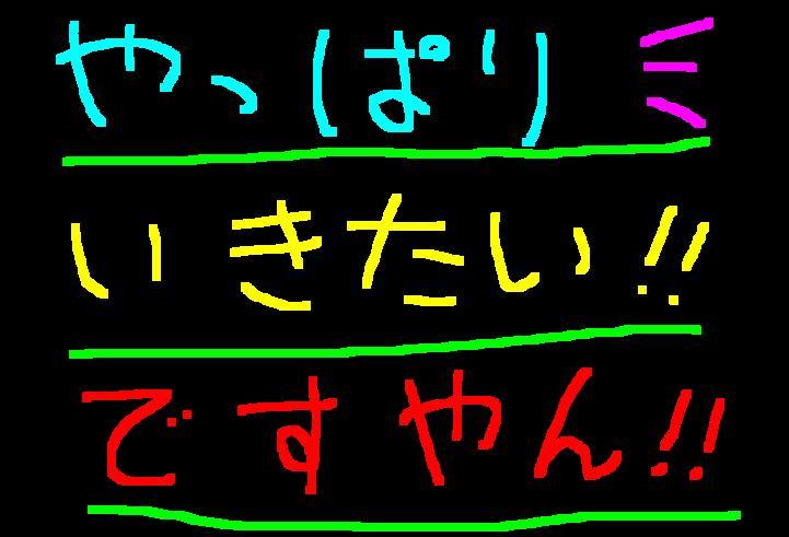 f0056935_15115996.jpg