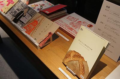 TIS公募受賞作品展が開催中です。_f0171840_10472080.jpg