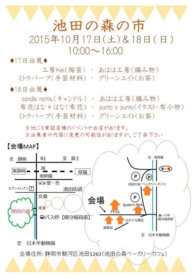 b0193647_10005574.jpg
