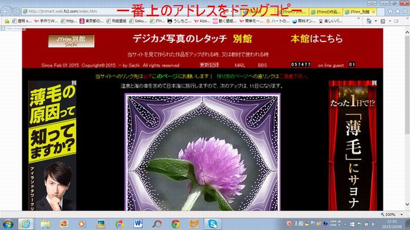 b0133752_1262528.jpg