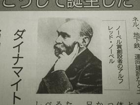 ノーベル賞創立者の「べき」_b0254058_22431839.jpg