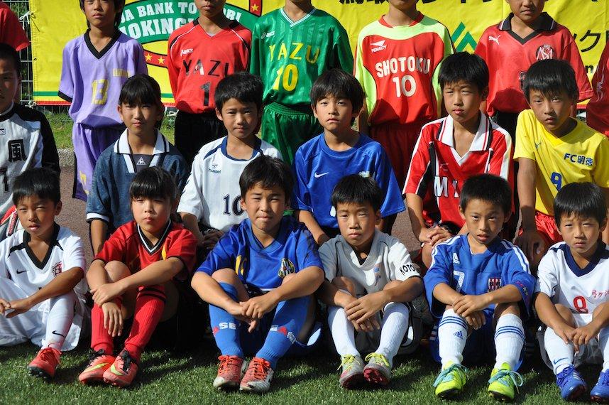 JAバンク鳥取 ちょきんぎょカップ 第18回鳥取県少年サッカー(Uー10)大会_f0104461_23365965.jpg