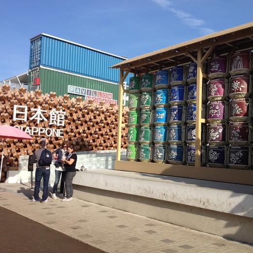 ミラノEXPO『北海道まつり』と日本館レストラン_a0136671_118270.jpg