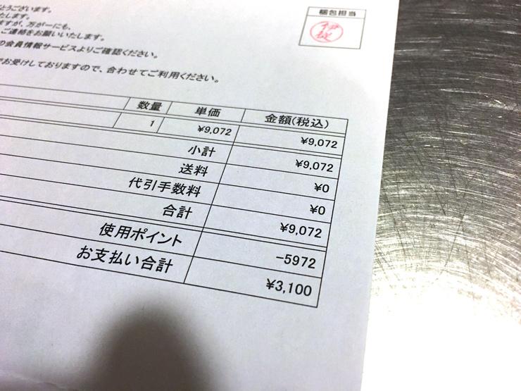 KOWA精機 タイミングライト_f0310771_237330.jpg