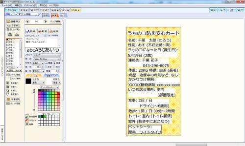 f0325776_18471397.jpg