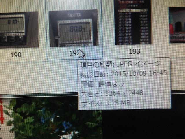 d0335878_18263706.jpg