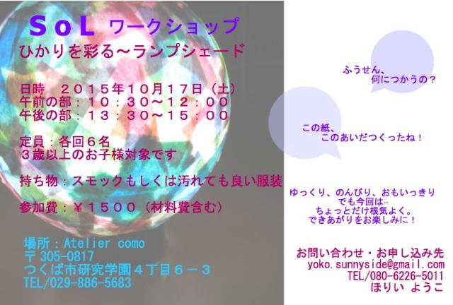 c0179381_17560282.jpg