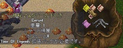 b0125989_1611353.jpg