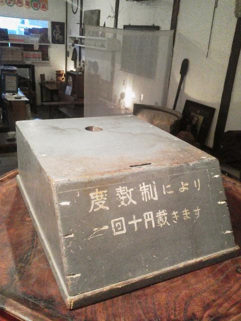 「一回十円戴きます」の木箱_e0350308_6474942.jpg