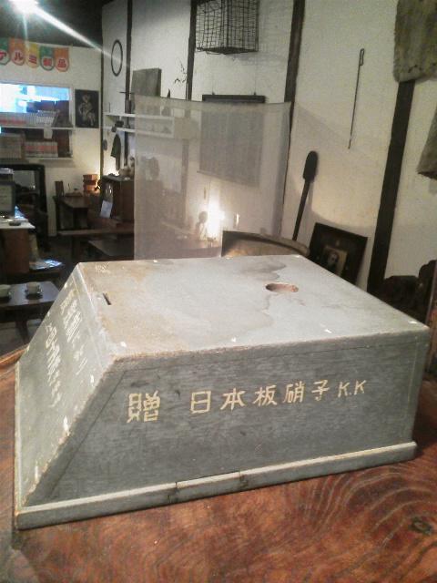 「一回十円戴きます」の木箱_e0350308_6474995.jpg