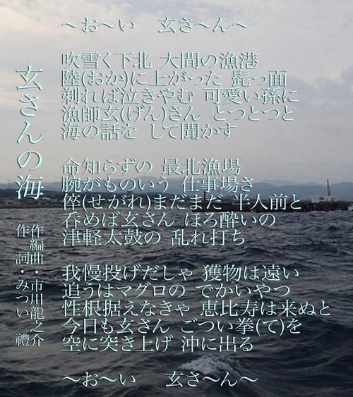 d0095910_5482464.jpg