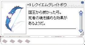 e0115011_0343286.jpg