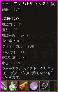 b0062614_1364089.jpg