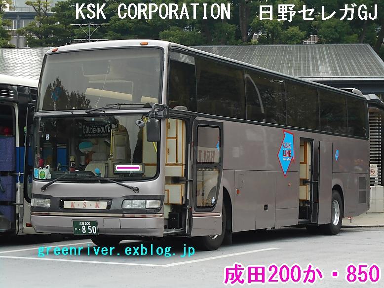 KSK CORPORATION 850_e0004218_20375758.jpg
