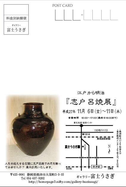 f0179930_1954357.jpg